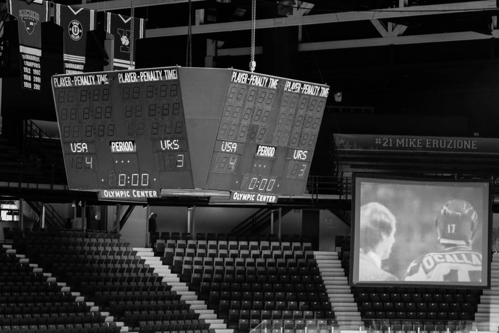 1980 Herb Brooks Area scoreboard in black and white